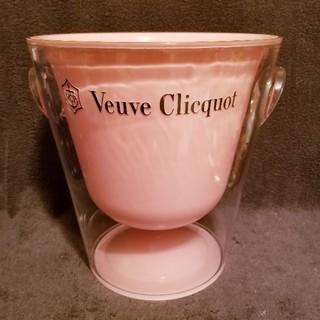 ヴーヴクリコ シャンパンクーラー ヴーヴ ワインクーラー 新品 送料無料 ピンク(アルコールグッズ)