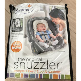 summer snuzzler スナッグル インナークッション(自動車用チャイルドシートクッション )