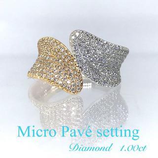 新品【1カラット】マイクロ パヴェ ダイヤ ヨーロッパ製 はめ心地抜群!ピンクG(リング(指輪))
