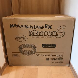 ニホンイクジ(日本育児)の日本育児 ミュージカルキッズランドEX マロンS 6枚 バラ売り(ベビーサークル)