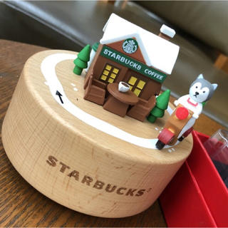 Starbucks Coffee - シベリアンハスキー オルゴール 海外スターバックス 犬 いぬ 台湾 クリスマス