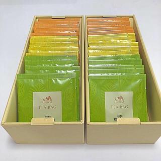 ルピシア(LUPICIA)のルピシア  人気のお茶  ティーバッグ  セット  15種  2箱(茶)