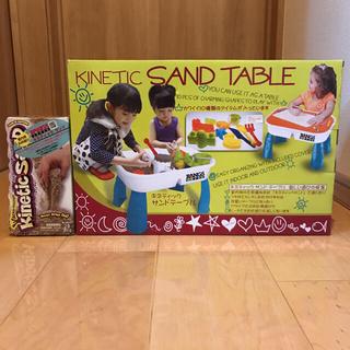 キネティックス(kinetics)のキネティックサンド テーブルセット バラ売り可(知育玩具)