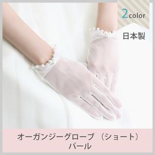 ヴェラウォン(Vera Wang)の値下げ!withwihteショートグローブ(手袋)