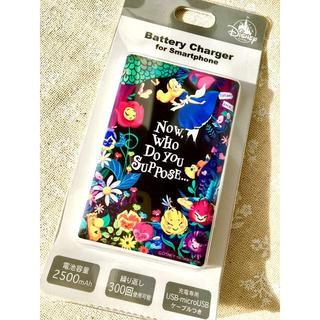 ディズニー(Disney)のモバイルバッテリー ふしぎの国のアリス  Alice ディズニーストア(バッテリー/充電器)