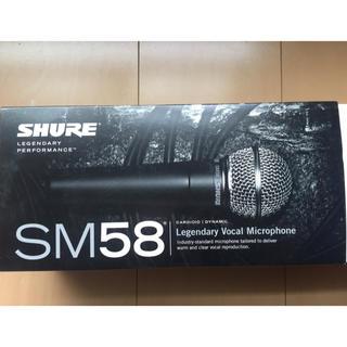 【送料無料】 SHURE  SM58 ボーカル マイク(マイク)