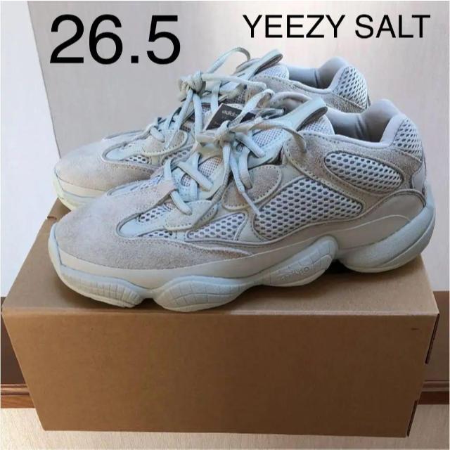 adidas YEEZY 500 SALT 26.5 GOAT購入品の