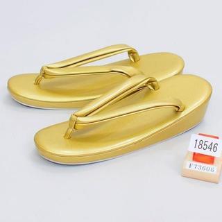 草履 新品 LLサイズ 適合24.5~26cm ゴールド NO18546(下駄/草履)