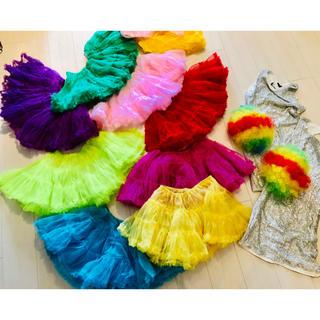 カラーチュール      パニエスカート各色❣️       ■1枚700円〜(衣装一式)