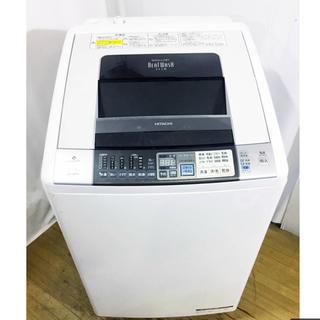 ヒタチ(日立)の☆日立 ビートウォッシュ BW-D8PV 洗濯乾燥機 ホワイト ☆(洗濯機)