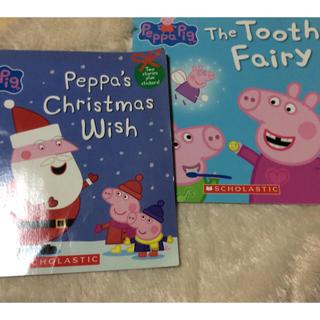 Peppa's Pig 英語絵本2冊セット(洋書)