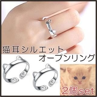 猫耳リング ネコ耳モチーフ 猫耳 指輪 リング キャット 肉球 誕生日 記念日(リング(指輪))