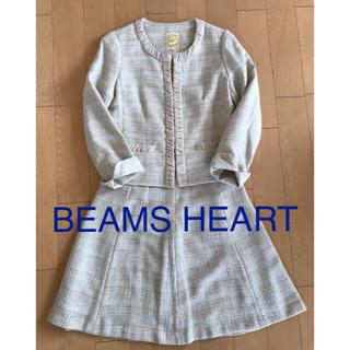 ビームス(BEAMS)の★あやの様専用★BEAMS HEART ツイード スーツ(スーツ)
