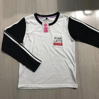 ピンクラテ(PINK-latte)の新品 ピンクラテ スポーツ ロンT 袖ライン 160 ワールド(Tシャツ/カットソー)