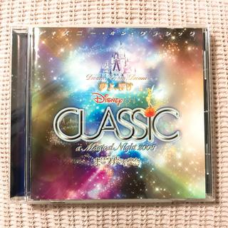 ディズニー(Disney)のCD Disney on classic(アニメ)