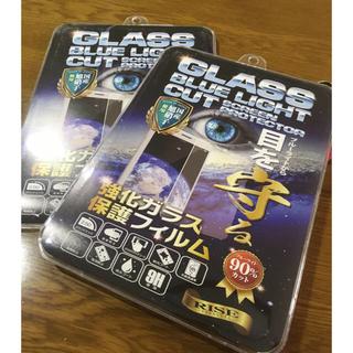 エイスース(ASUS)の(残り1枚)ASUS ZenPad 3S 10 ディスプレイ保護ガラスフィルム (保護フィルム)