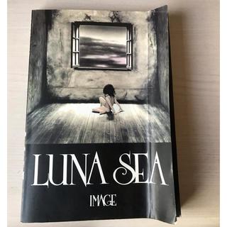 LUNA SEA バンドスコア 楽譜 IMAGE(ポピュラー)