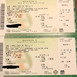 maroon5 チケット(海外アーティスト)