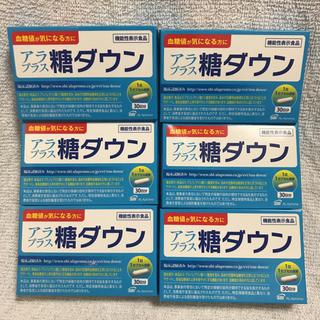 アラ(ALA)のアラプラス糖ダウン 30日分×6箱(その他)