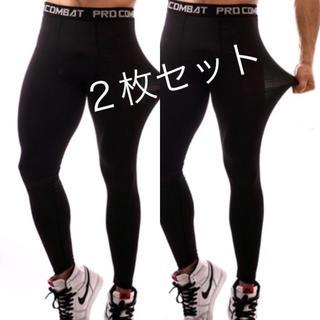 ☆新品☆ 2枚セット Lサイズ 加圧 スパッツ 加圧タイツ メンズ 矯正(レギンス/スパッツ)
