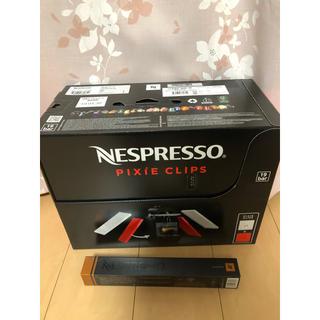 ネスレ(Nestle)のネスプレッソ コーヒーメーカー ピクシークリップ本体&専用カプセル(エスプレッソマシン)