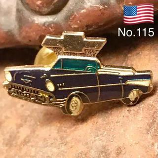 シボレー(Chevrolet)の* 80s  U.S. シボレー オープンカー Vintage pins レトロ(車内アクセサリ)