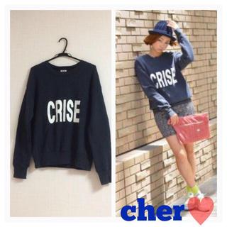シェル(Cher)のcher♡ロゴスウェット(トレーナー/スウェット)