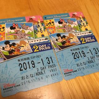 ディズニー(Disney)のディズニーリゾートライン2day大人2枚(鉄道乗車券)