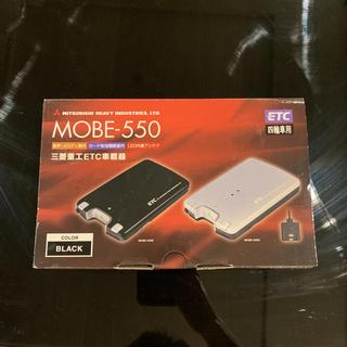 ミツビシ(三菱)のETC MOBE-550!(ETC)