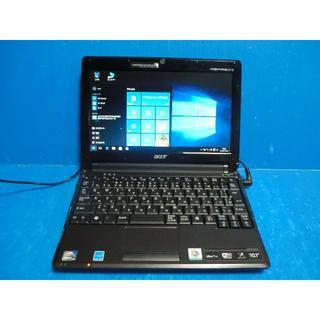 エイサー(Acer)の★Win10/ acer ノートパソコン Aspire one A0531h-M(ノートPC)