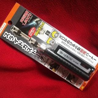 シンフジパートナー(新富士バーナー)の新富士バーナー スライドガストーチ RZ-520BK 新品未使用品(その他)