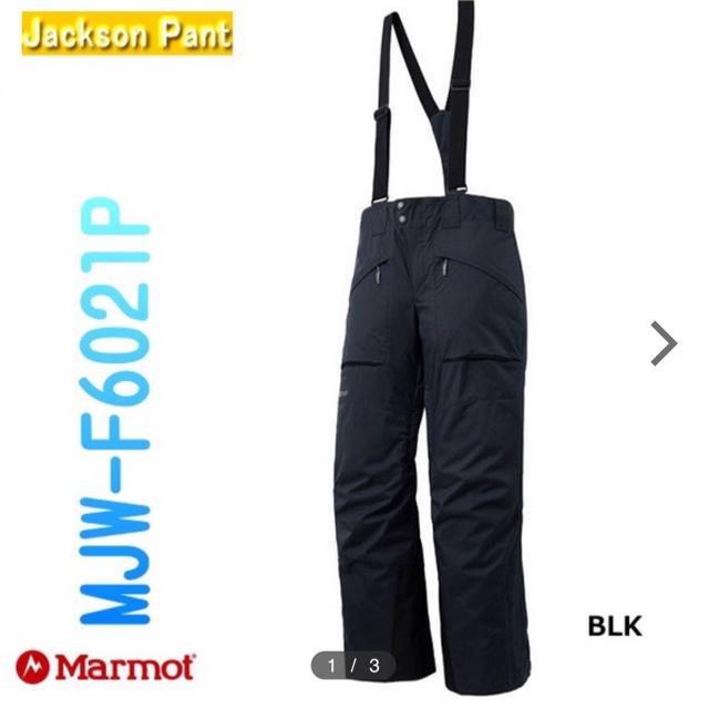 MARMOT(マーモット)のmarmot マーモット スノボ スキー ウェア アウトドア にも使えます! スポーツ/アウトドアのスノーボード(ウエア/装備)の商品写真