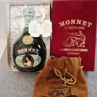 いきなり価格 ビンテージ酒 モネ ジョセフィーヌ 箱、革袋付(ブランデー)