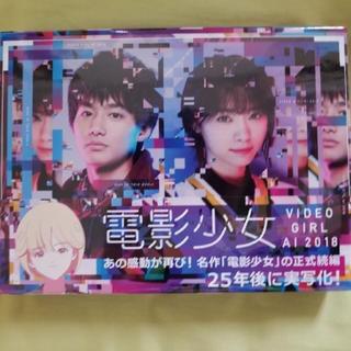 ノギザカフォーティーシックス(乃木坂46)の電影少女 あさひなぐ DVD 2つセット(日本映画)