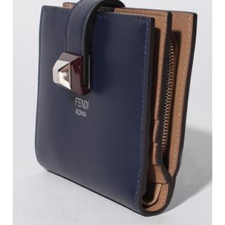 d5f74a1cd755 フェンディ(FENDI)の新品 FENDI レザー本革二つ折り財布 ミニウォレット ネイビー