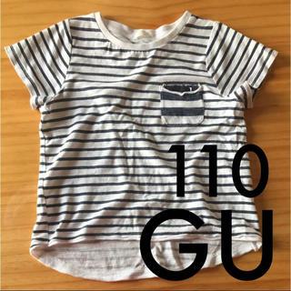 ジーユー(GU)のTシャツ 110 GU ジーユー ボーダー / トップス カットソー(Tシャツ/カットソー)