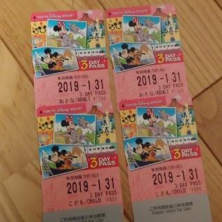 ディズニー(Disney)のディズニー リゾートライン フリーパス(鉄道乗車券)