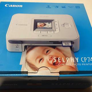 キヤノン(Canon)のCanon*プリンター(印刷物)
