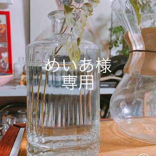 花瓶 一輪挿し(花瓶)