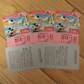 ディズニー(Disney)のフランボワーズ様専用(鉄道乗車券)