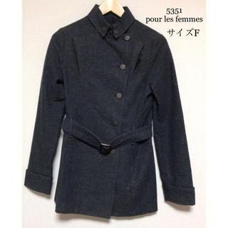 ゴーサンゴーイチプーラファム(5351 POUR LES FEMMES)のコート 5351POUR LES FEMMES サイズF フリー(トレンチコート)