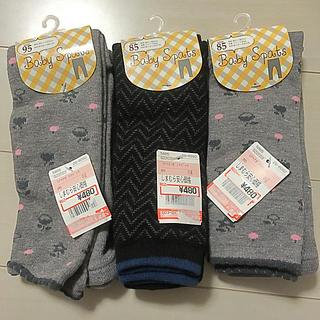 シマムラ(しまむら)の新品 可愛い タイツ セット 85cm 95cm(靴下/タイツ)