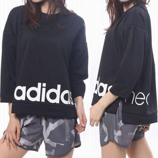 アディダス(adidas)の【完売品/未使用タグ付】 17年製 adidas COMFORT ロゴ シャツ(Tシャツ(長袖/七分))