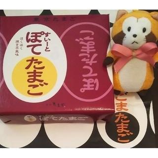 ★東京土産 大人気★銀座たまや すいーとぽてたまご 8個(菓子/デザート)