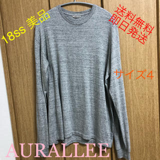 ヤエカ(YAECA)のAURALEE 18ss ロンT 長袖 サイズ4(Tシャツ/カットソー(七分/長袖))