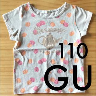 ジーユー(GU)のTシャツ GU ジーユー 110㎝/トップス カットソー(Tシャツ/カットソー)