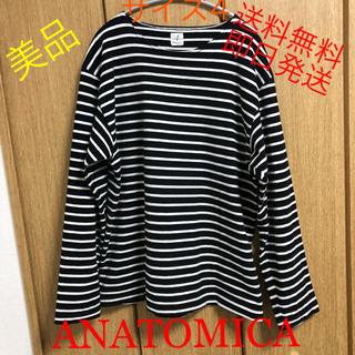 ヤエカ(YAECA)のanatomica  バスクボーダー Mサイズ(Tシャツ/カットソー(七分/長袖))