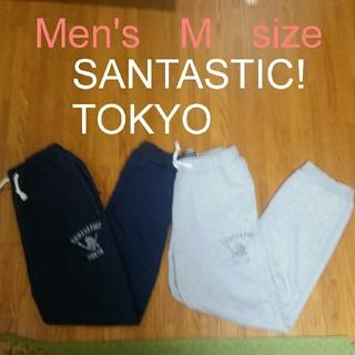 サンタスティック(SANTASTIC!)の激安!サンタスティック! SANTASTIC! Mサイズ スウェットパンツ(スウェット)