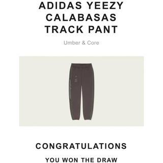 アディダス(adidas)のYEEZY CALABASAS TRACK PANTS ブラウン(ワークパンツ/カーゴパンツ)