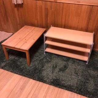 MUJI (無印良品) - 無印良品セット パイン材ローテーブルセット・スチールシェルフ棚